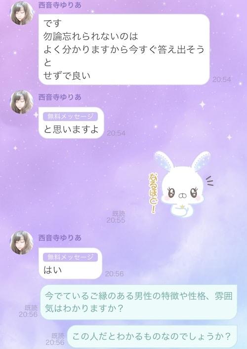 鑑定内容4