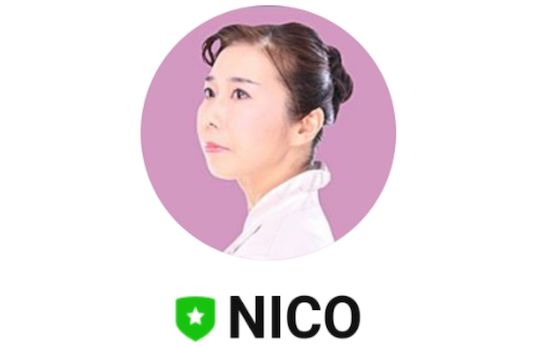 LINEトーク占いに在籍しているNICO先生